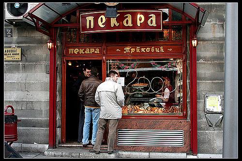 pekare u beogradu