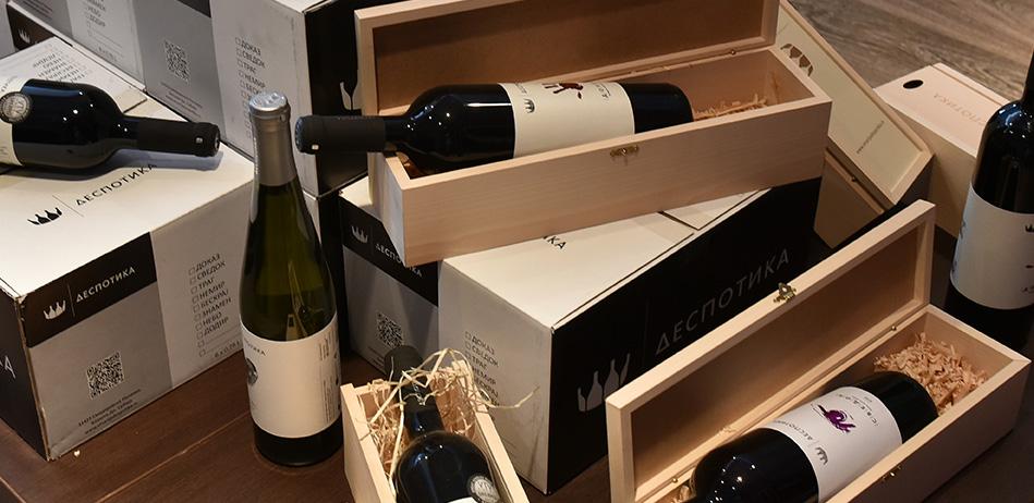 Vina vinarije Despotika