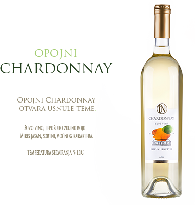 vono vinarija In Srbija